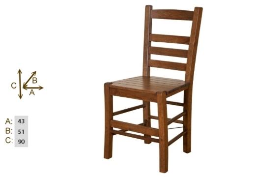 ahşaap sandalye